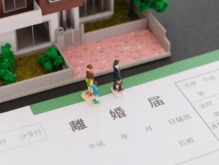 別居時or離婚時?財産分与の基準時