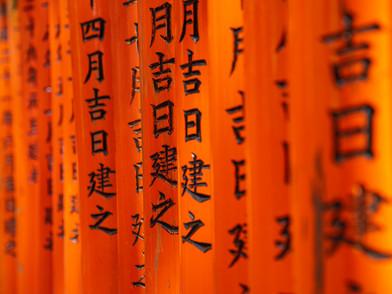 JAPAN (0019_.jpg