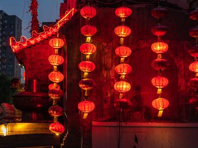 Peking (0008_.jpg