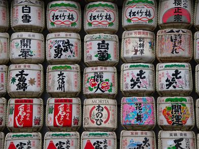 JAPAN (0006_.jpg