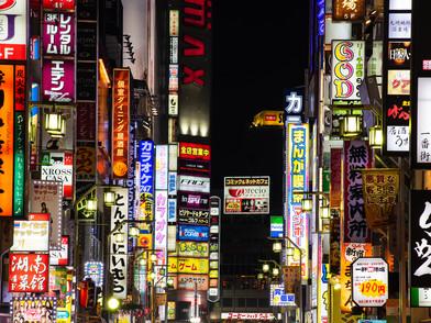 JAPAN (0053_.jpg