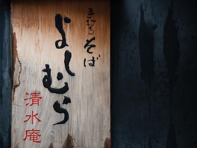 JAPAN (0037_.jpg
