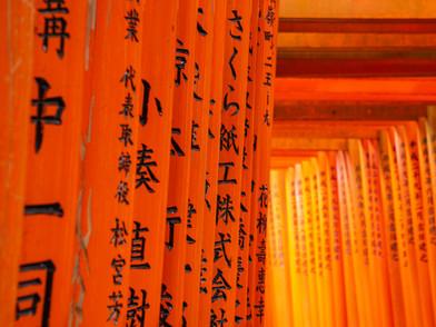JAPAN (0017_.jpg