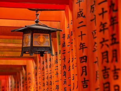 JAPAN (0018_.jpg