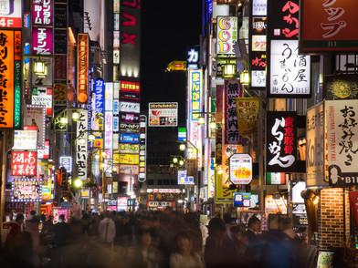 JAPAN (0052_.jpg