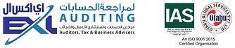 EXL & ISO Logo.jpg