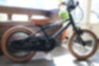 20200320110010_IMG_0628_20200320103652.j