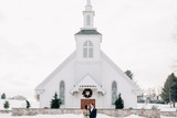 Maria and Jeff's Snowy Christmas Wedding