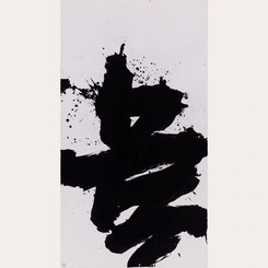 Exploring Monochromaticity: Japanese Modern Art at the MFA
