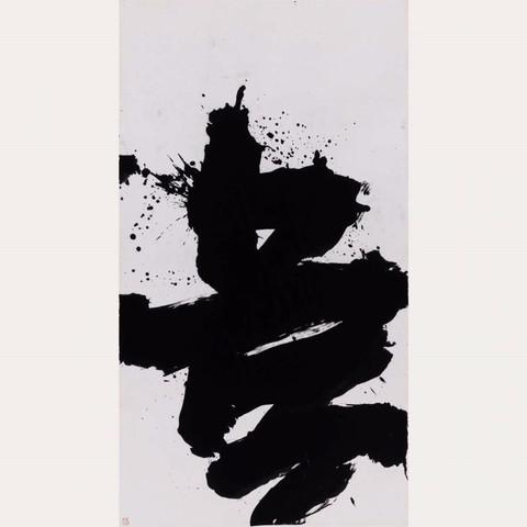Exploring Monochromaticity: Japanese Modern Art at the MFA