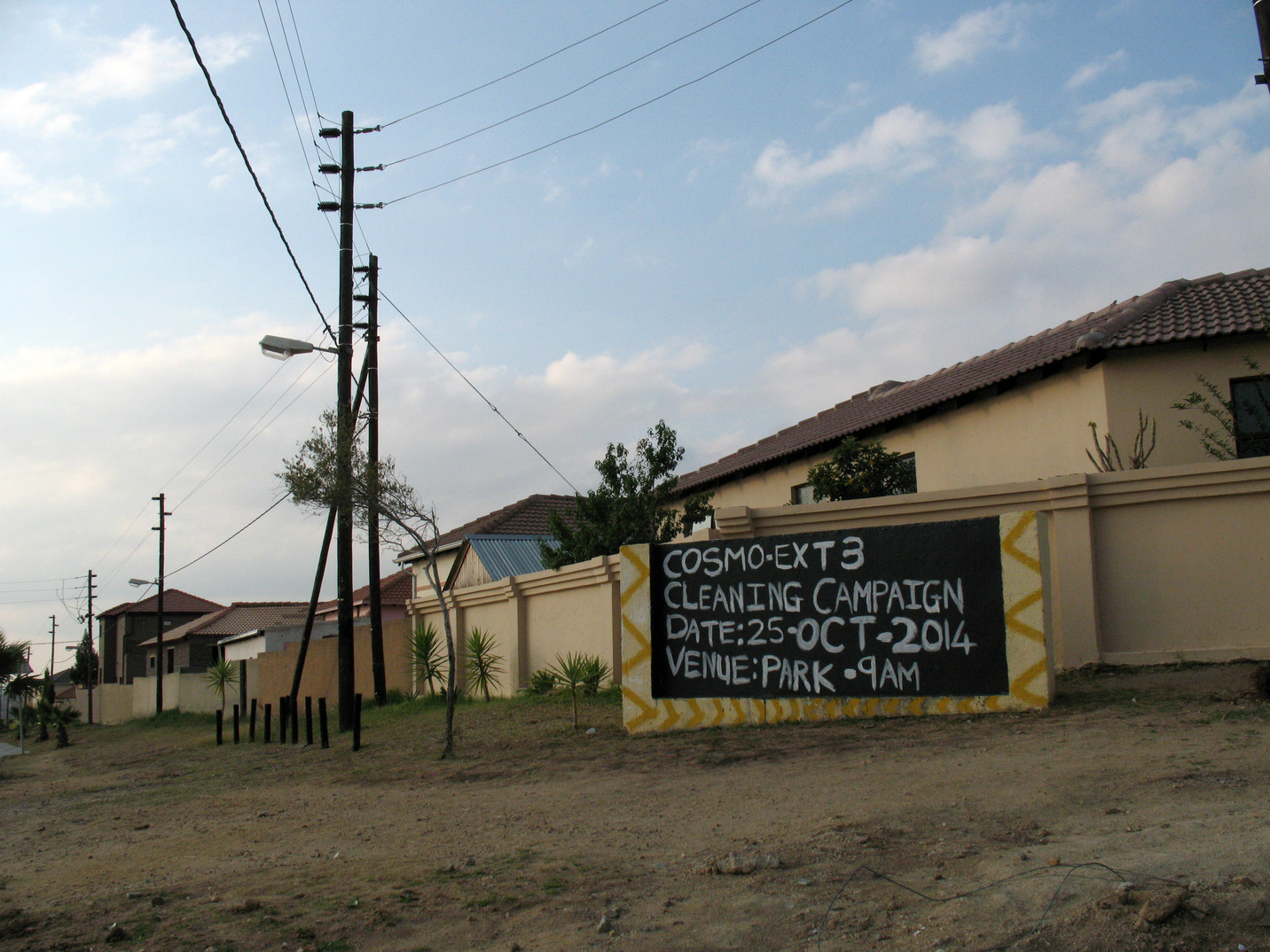 PARTICIPATION WALL, COSMO CITY