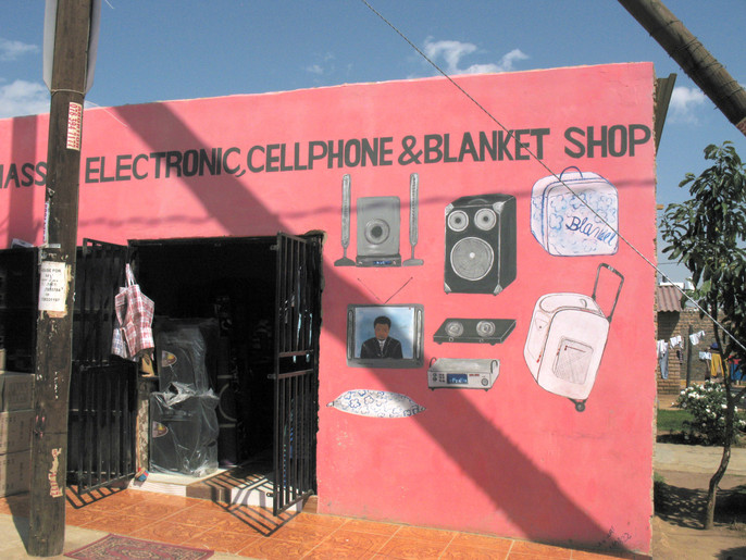 Electronic Shop, Cosmo City