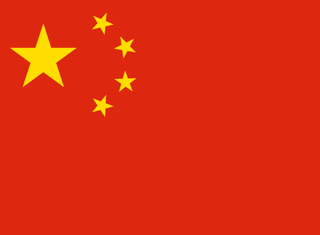 China prohíbe las importaciones de carne de cerdo alemana tras el caso de PPA