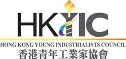 hkyic_logo