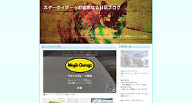 FC2ブログimg.jpg