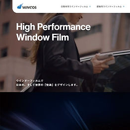 WINCS_edited.jpg