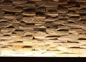 wall-333949_1280.jpg