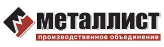 zavod-metallist_logo.jpg