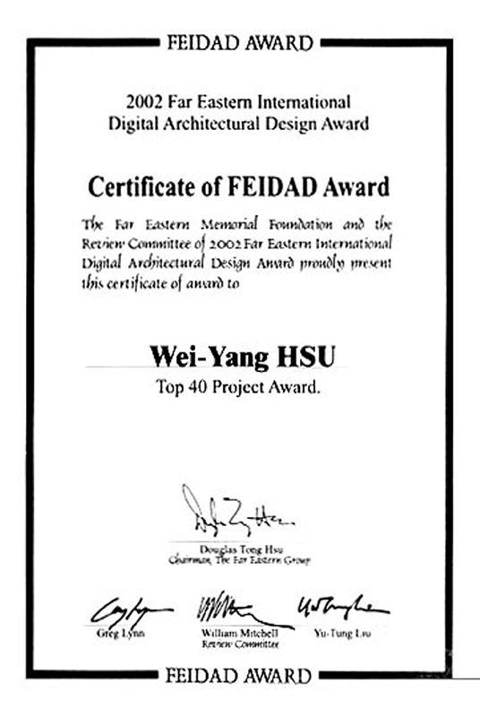 FEIDAD Award