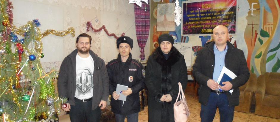 """РЦ """"Альтренатива"""" посетили сотрудники полиции"""