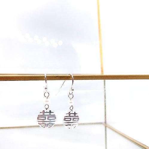 Double Happiness Silver 925 & Fresh Water Pearl Earrings