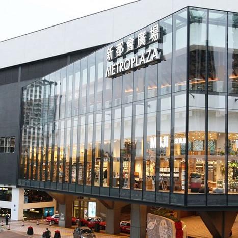 Shop 175, Metroplaza, 223 Hing Fong Road, Kwai Fong