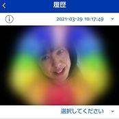 IMG_20210330_152656.jpg
