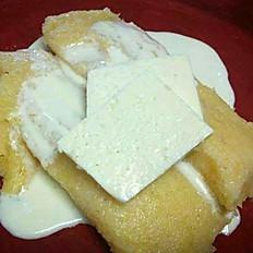 Salvadoran Corn Tamal