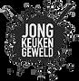 Jong_Keukengeweld_BLAUW_jpeg_3 - BNW TRA