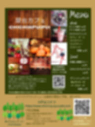 S__22512123atari.jpg