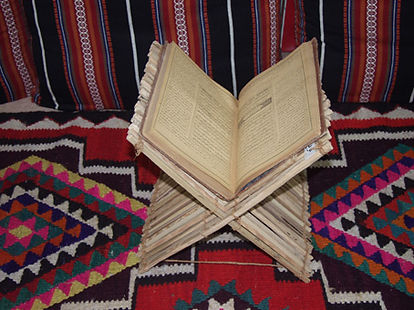 fig.4 quran on its chair.jpg
