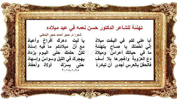 Hasan.jpg