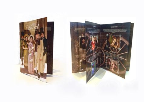 Little Dorrit DVD + booklet