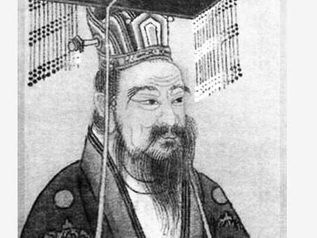 الامبراطور سوي ون تي