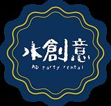 new blue goledn logo.png