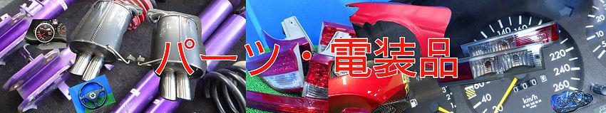 無題のPOP (2021_9_19 13_02_39 800x150mm 最高画質).jpg