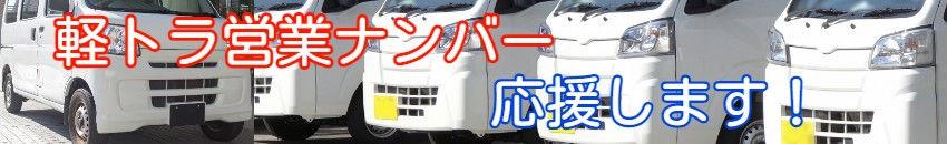 無題のPOP (2021_9_19 15_49_02 850x130px).jpg