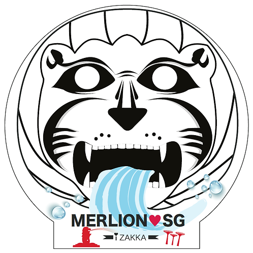 Merlion Facemask