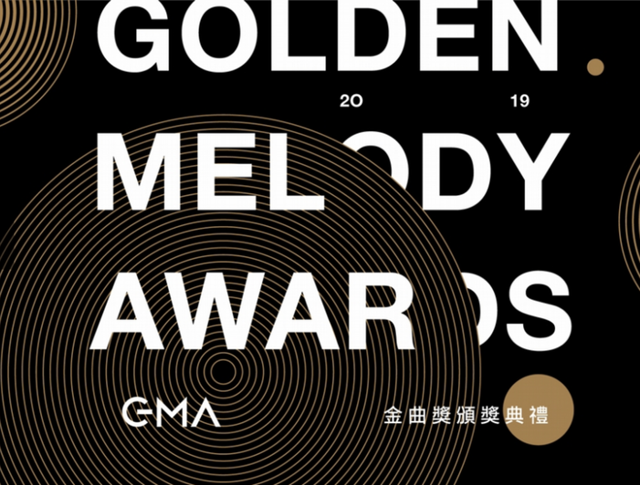 Studio DMI's Luca Pretolesi Claims Victory at 30th Golden Melody Awards