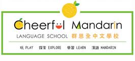 Cheerful Mandarin