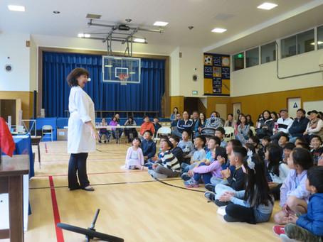 PTL Science Saturday Program