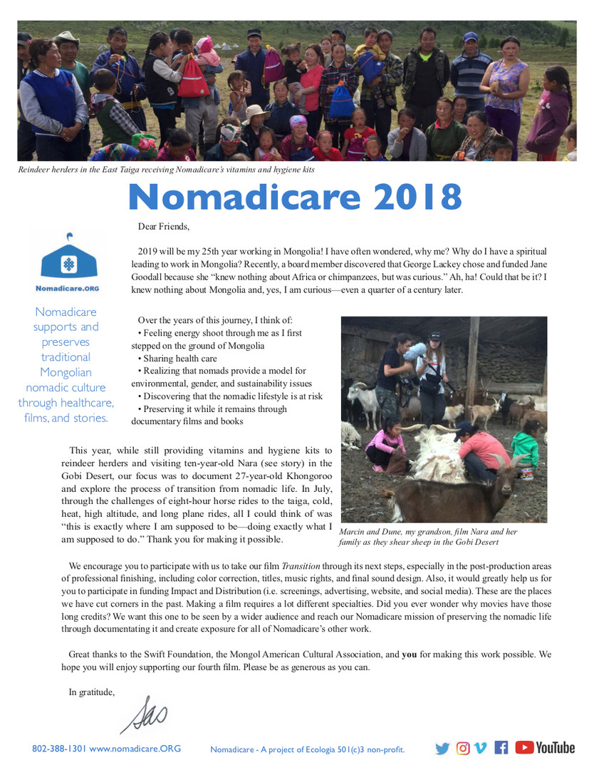 Nomadicare Newsletter 2018