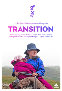 transition poster-01.png