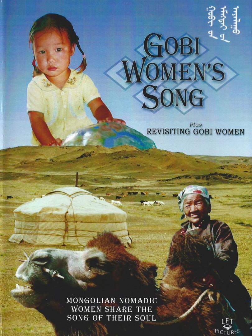 Gobi Women's Song
