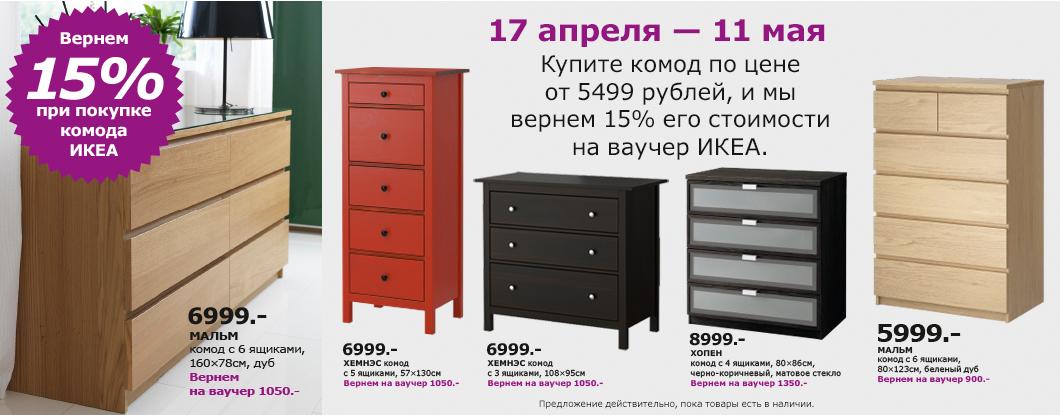 201416_chests.jpg