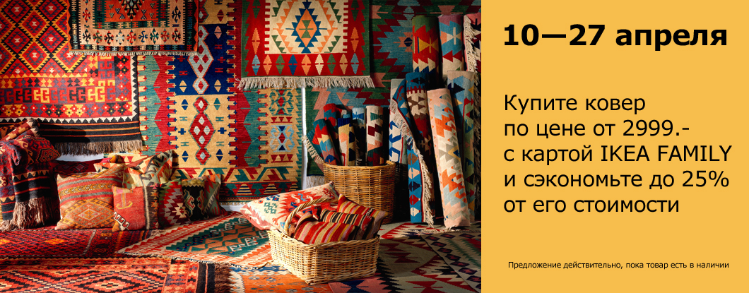 rugs_w15.jpg