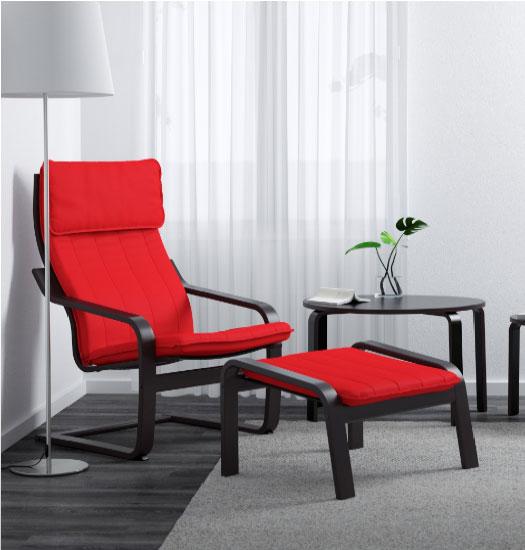 кресла икеа владивосток