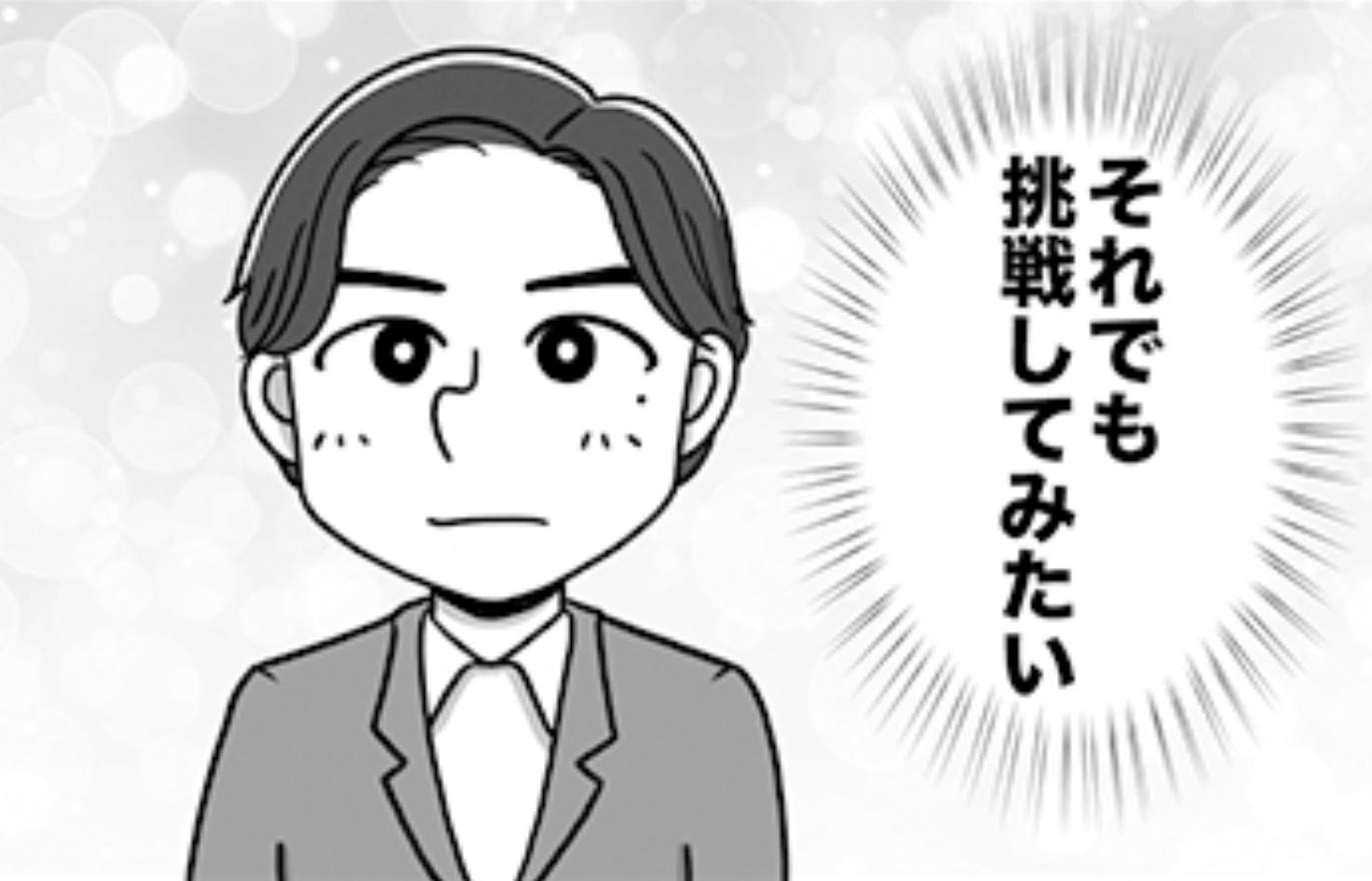 リクルートキャリア様社内報挿絵