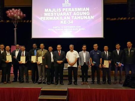 Kerjasama MOU antara Uniti Brick dan Koperasi Pelaburan Kakitangan Bank Muamalat Malaysia (KOPUTRA)