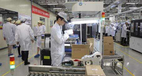 China: Crece Producción Industrial
